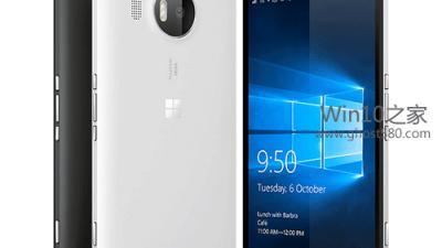 Win10旗舰Lumia950/XL新版固件更新将至