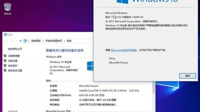 Ghost Windows10 RS3 X32装机专业版(16299.19)