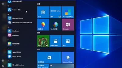 Ghost Windows10 X64装机专业版(15063.296)