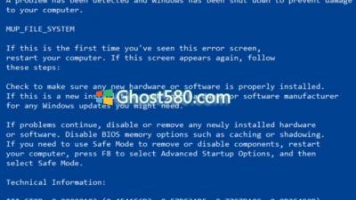 修复Windows10上的MUP_FILE_SYSTEM蓝屏错误