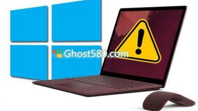 Win10警告:您的PC应用程序可能会造成巨大的安全威胁