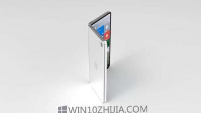 微软的折叠式Win10设备今年将推出