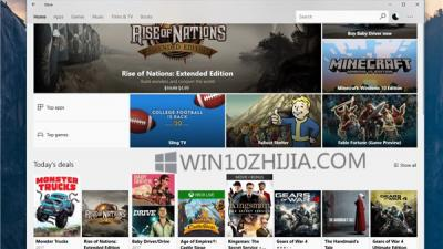 Win10应用商店新版面向所有用户推送