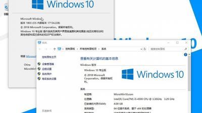 电脑公司Windows10 X64装机专业版(17134.228)