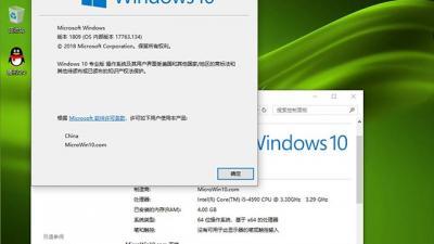 新萝卜家园Ghost Windows10 64位专业版(17763.134)