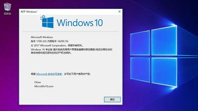 Ghost Windows10 RS3 X64装机专业版V2017.11