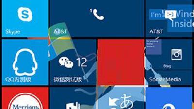 Win10 Mobile预览版10586.71更新内容汇总