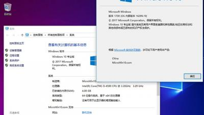 Ghost Windows10 RS3 X64装机专业版(16299.19)