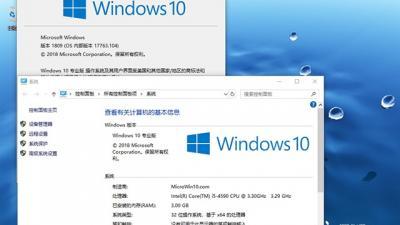 深度技术Ghost Windows10 X32装机专业版(17763.104)