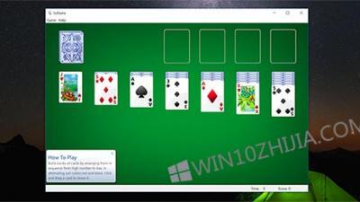 如何将Classic Solitaire和Minesweeper带入Win10