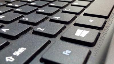 修复:Windows + Shift + S热键在Win10中不起作用