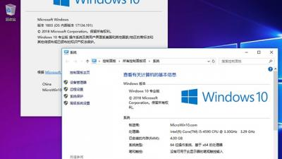 Ghost Windows10 RS4 X64正式版(17134.191)