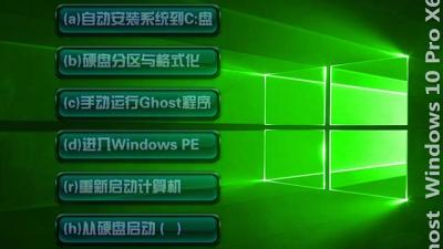 Ghost Windows10 X64专业版V2019.06