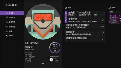 玩游戏新体验:微软Xbox会员中心Win10 UWP版服务激活