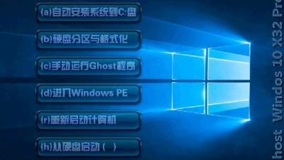 Ghost Windows10 X64装机专业版(15063.250)