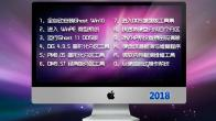系统之家Ghost Win10 X32装机专业版V2018