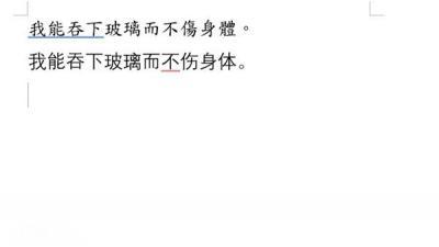 浅谈中文输入法