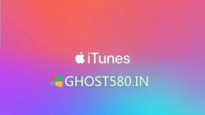 如何将iTunes从Windows 7传输到Windows 10