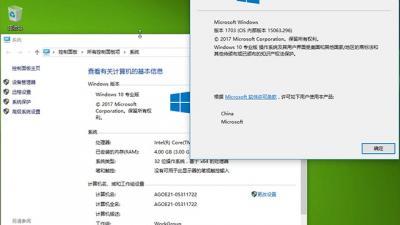 新萝卜家园Ghost Windows10 32位专业版(15063.296)