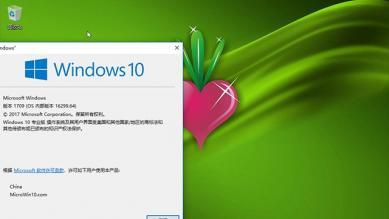 新萝卜家园Ghost Windows10 RS3 X64专业版(16299.64)