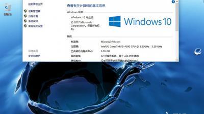深度技术Ghost Windows10 X32装机专业版V2018.02