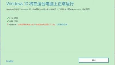 Win10一周年更新正式版14393已开放下载(证实有误)