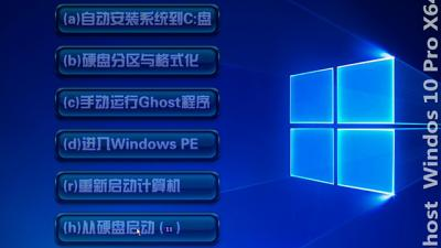 Ghost Windows10 X64专业版(15063.502)