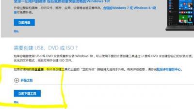 微软工具助你修复win10系统