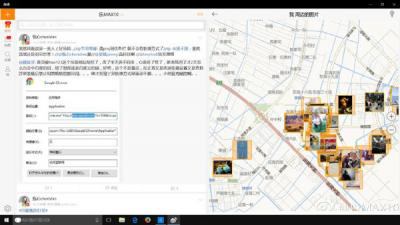 Win10 UWP版《微博》新功能曝光:周边图片、涂鸦