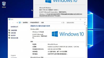 Ghost Windows10秋季创意者更新16288预览版(32位)