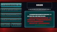 Ghost Win10 TH2正式版32位企业版10586.63