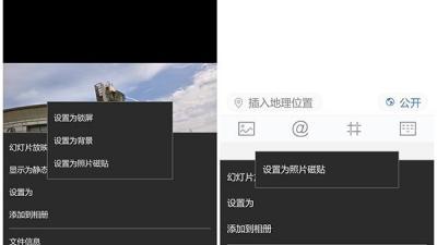 Windows10 Mobile更新预览版:相册图片设置锁屏和背景失效