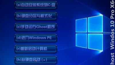 Ghost Windows10秋季创意者更新16288预览版(64位)