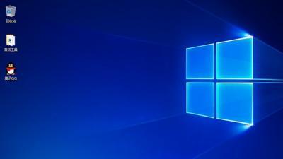 系统之家Ghost Windows10 X32专业版V2017.03
