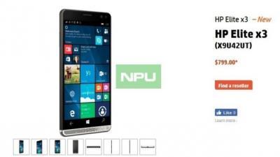 最强Windows10手机HP Elite x3美版售价799美元