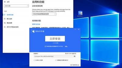 Win10创意者更新Win32应用安装限制:破解靠命令行
