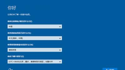 Win10 Redstone预览版14291 32位简体中文专业版