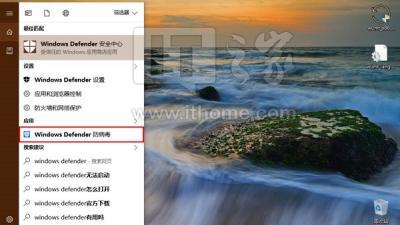 Win10创造者更新版:Win32版Windows Defender让位