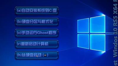 Ghost Windows10 X64正式版(17763.104)