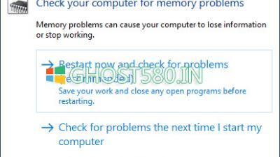 修复Win10上的Explorer.exe应用程序错误
