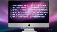 系统之家Ghost Win10 X32装机专业版10586.446