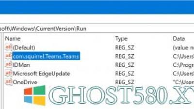 如何阻止Microsoft Teams在Win10中自动启动