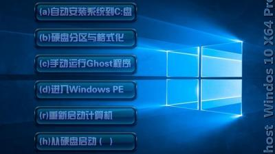 Ghost Windows10 X64专业版V2019.02