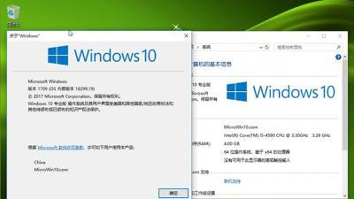 新萝卜家园Ghost Windows10 RS3 X64专业版V2017.11