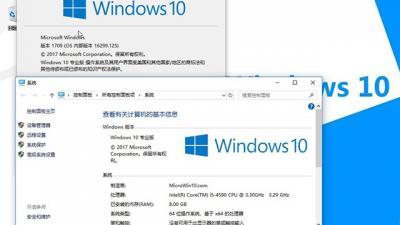 电脑公司Windows10 X64装机专业版V2018.01