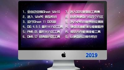 系统之家Ghost Win10 X32专业版V2019.10