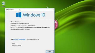 新萝卜家园Ghost Windows10 64位专业版(16299.194)