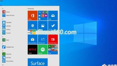 微软正致力于激发新版本的Windows 10