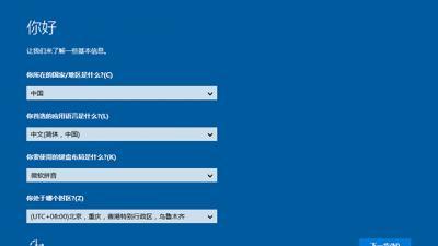 Win10 Redstone预览版14291 64位简体中文专业版