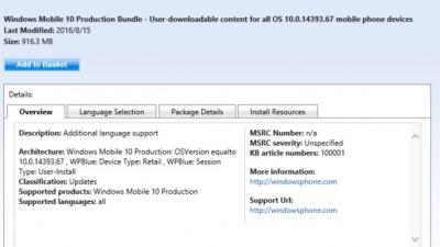Win10 Mobile一周年更新正式版14393.67已上传至服务器,推送在即